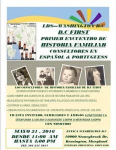 FHC Spanish Conference